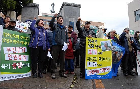 March 5 Press conf