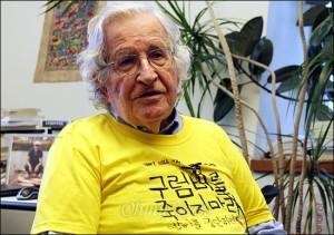 Chomsky_Ohmynews