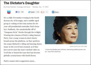 dictator_daughter