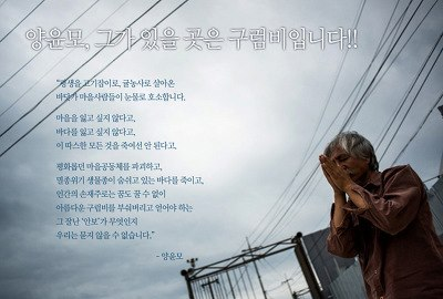 Yang YoonMo