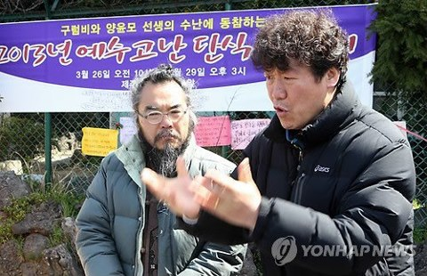 Yonhap news-two revs