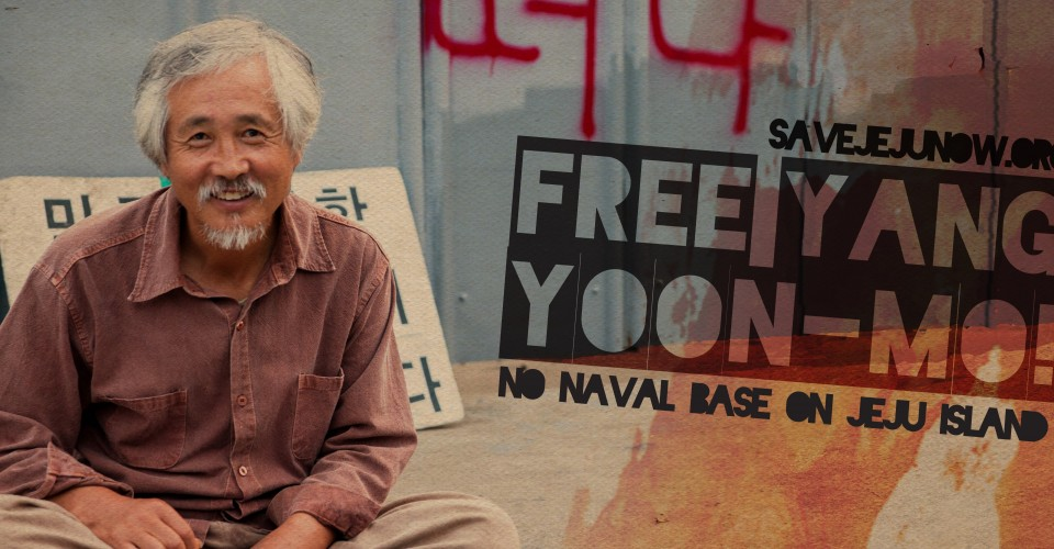 international-solidarity-messages-for-prof-yang-yoon-mo