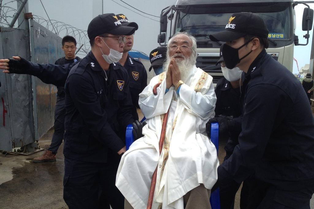 Fr Mun