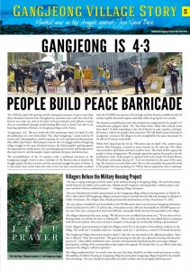 Gangjeong-Village-Story_April_cover