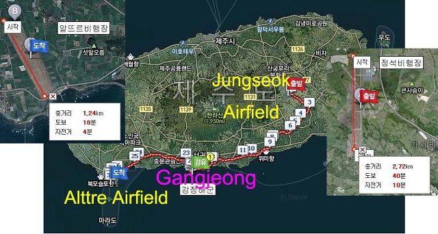 WEB-Altree-and-Jungseok-air