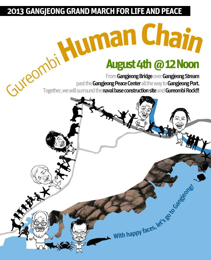 Human Chain on Aug. 4