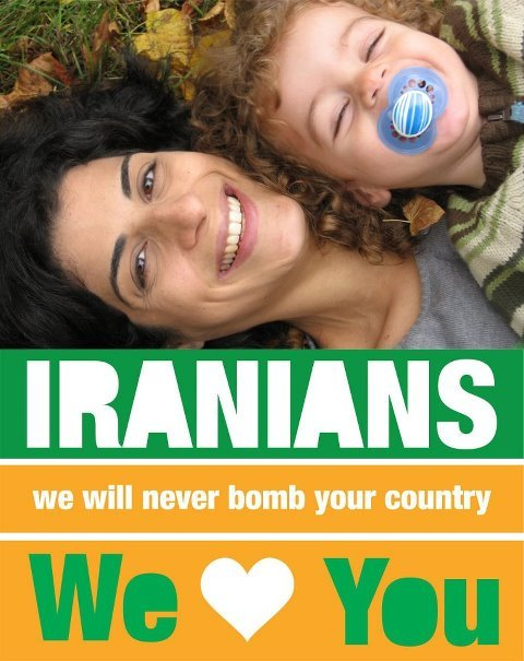 Israel_Iran_Love_and_Peace_(1)