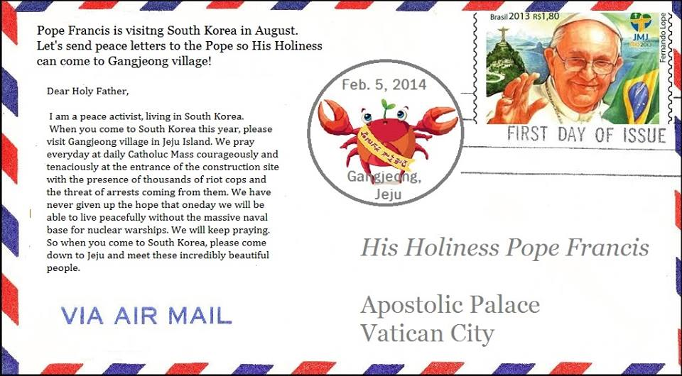 postcard for pope