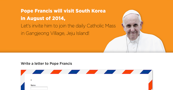 pope2jeju_post