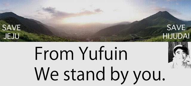 messageyufuin