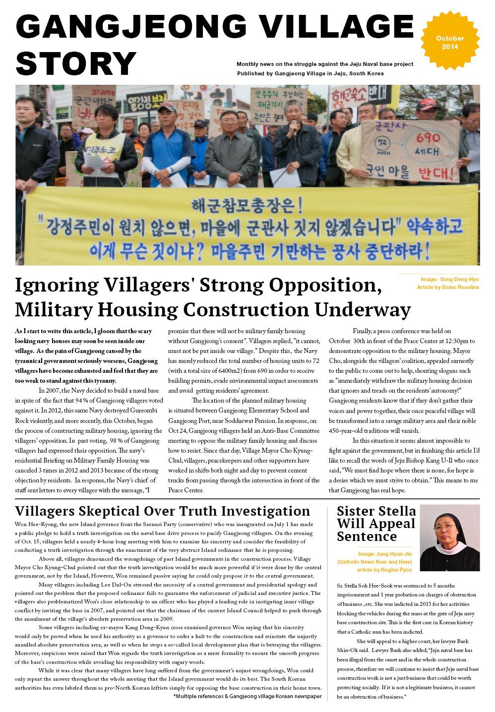 GangjeongEngNewsletter_Oct_2014_Page1
