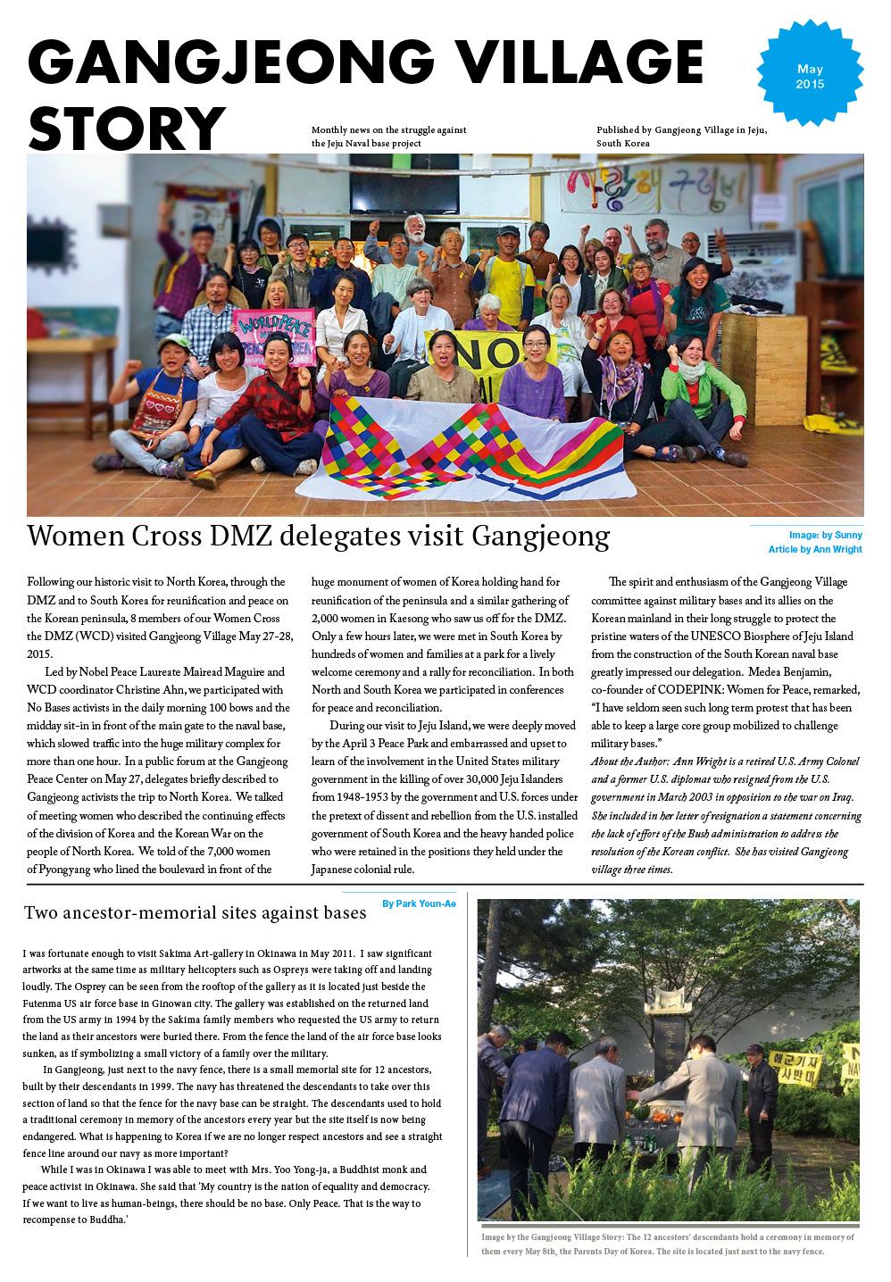 May 2015 Final page 1