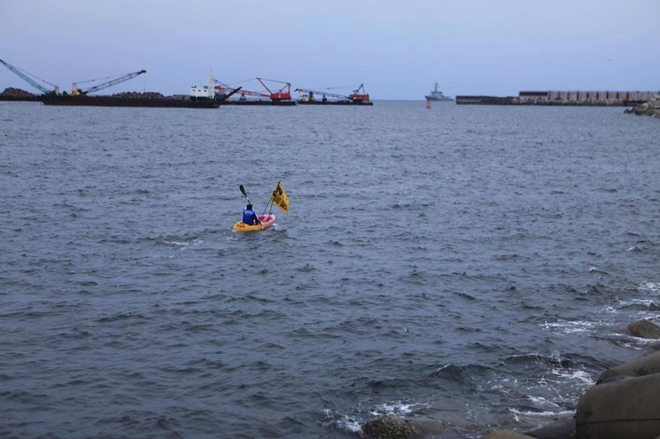 a kayak