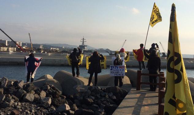 Jeju-protest