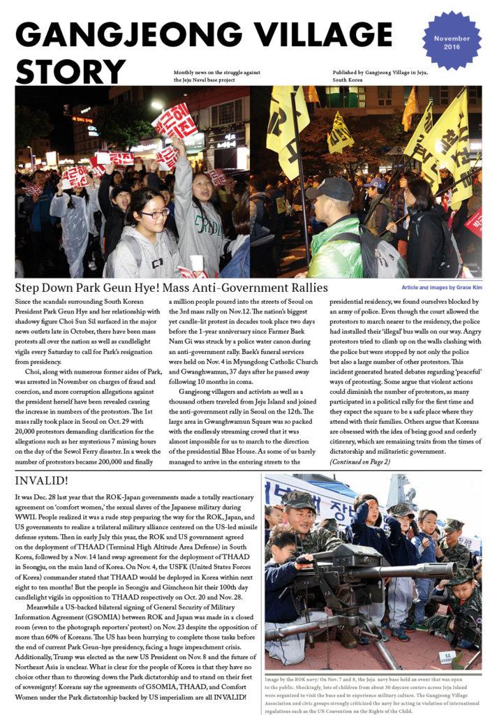 november-2016_final-page-1