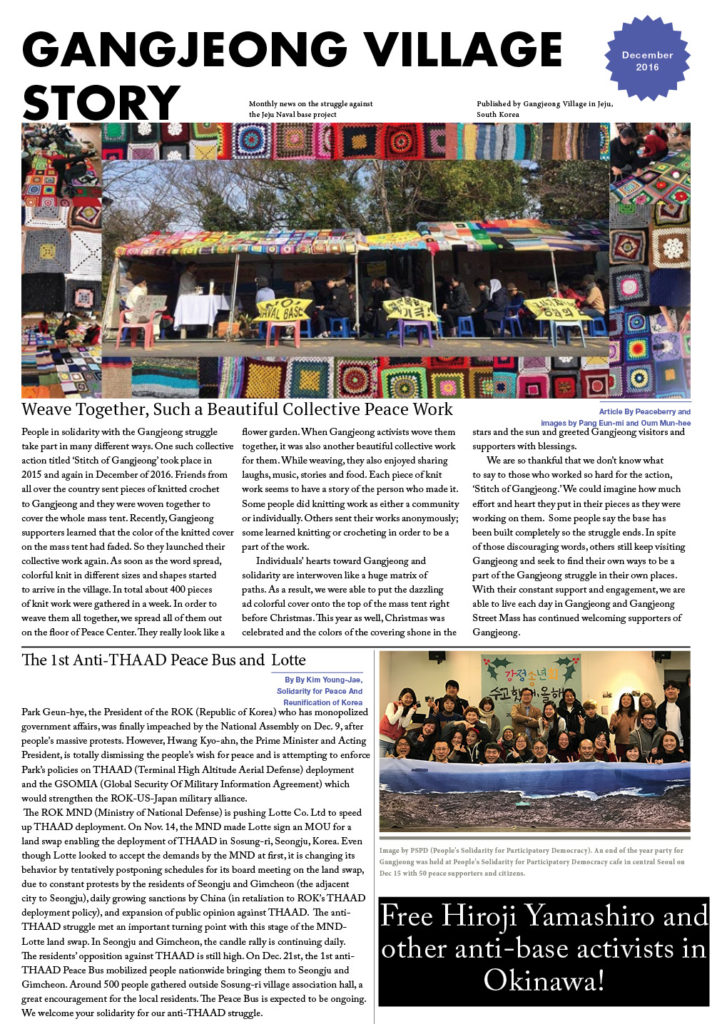 december-2016_page-1